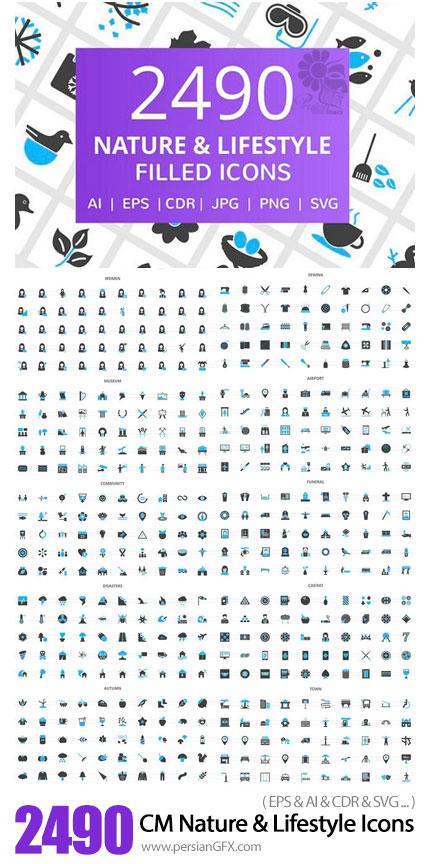 دانلود 2490 آیکون مشکی و آبی شامل موضوعات اسلامی، ابزار جنگی، مردم، دامداری و ... - CM 2490 Nature And Lifestyle Filled Icons