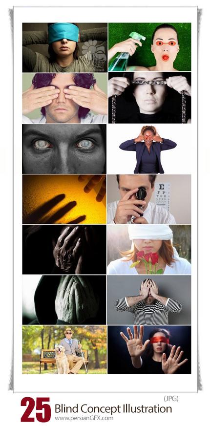 دانلود تصاویر با کیفیت تجسم سازی مفهوم نابینایی با چشم بند - Blindness Blind Concept Illustration Man Woman Woman Blindfold