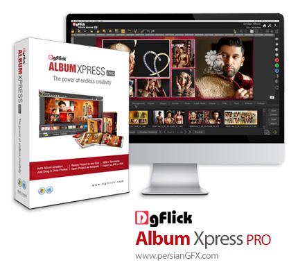 دانلود نرم افزار ساخت آلبوم های دیجیتالی - DgFlick Album Xpress PRO v12.0