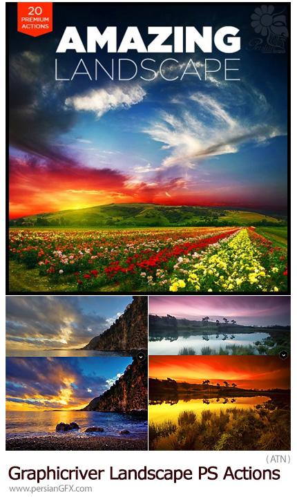 دانلود اکشن فتوشاپ ایجاد افکت های رنگی متنوع بر روی مناظر از گرافیک ریور - Graphicriver Landscape Photoshop Actions
