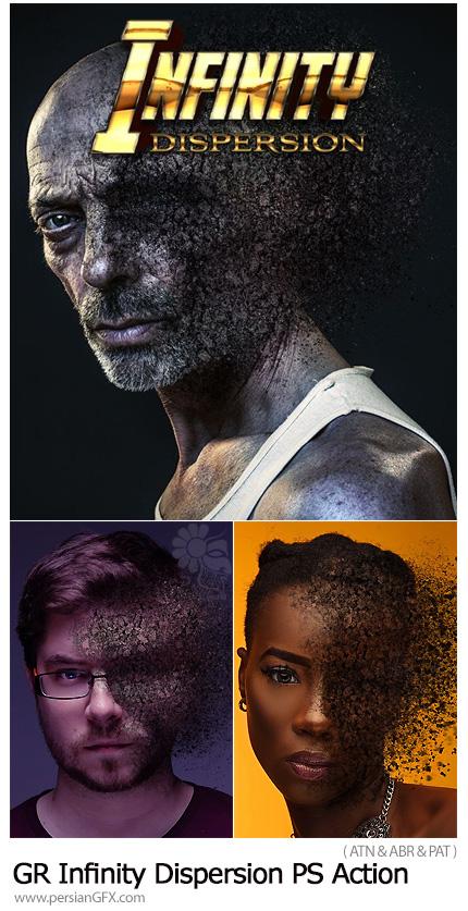 دانلود اکشن فتوشاپ ایجاد افکت پراکندگی ذرات گرد و غبار بر روی تصاویر به همراه آموزش ویدئویی از گرافیک ریور - Graphicriver Infinity Dispersion Photoshop Action