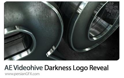 دانلود پروژه آماده افترافکت نمایش لوگو با افکت تیره به همراه آموزش ویدئویی از ویدئوهایو - Videohive Darkness Logo Reveal