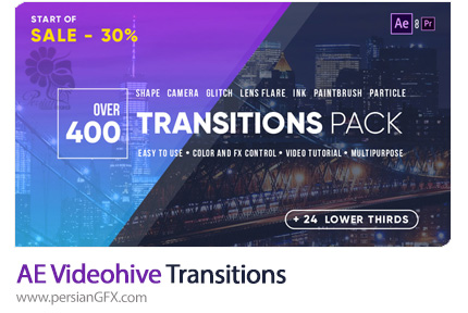 دانلود بیش از 400 ترانزیشن آماده برای افترافکت به همراه آموزش ویدئویی از ویدئوهایو - Videohive Transitions
