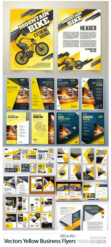 دانلود مجموعه تصاویر وکتور فلایرهای تجاری متنوع - Vectors Yellow Business Flyers