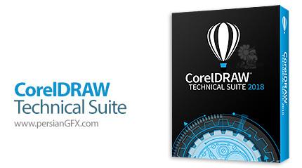 دانلود مجموعه نرم افزار های طراحی کورل - CorelDRAW Technical Suite 2018 v20.1.0.707 x64
