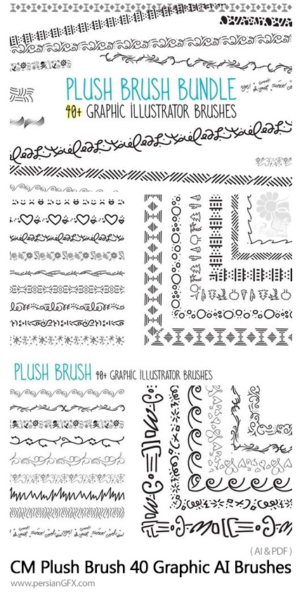 دانلود 40 براش ایلوستریتور حاشیه های تزئینی متنوع - CM Plush Brush 40 Graphic AI Brushes