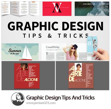دانلود آموزش تکنیک و ترفندهای طراحی گرافیکی از لیندا - Lynda Graphic Design Tips And Tricks