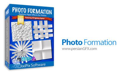 دانلود نرم افزار ساخت تصاویر جذاب - JixiPix Photo Formation v1.0.5