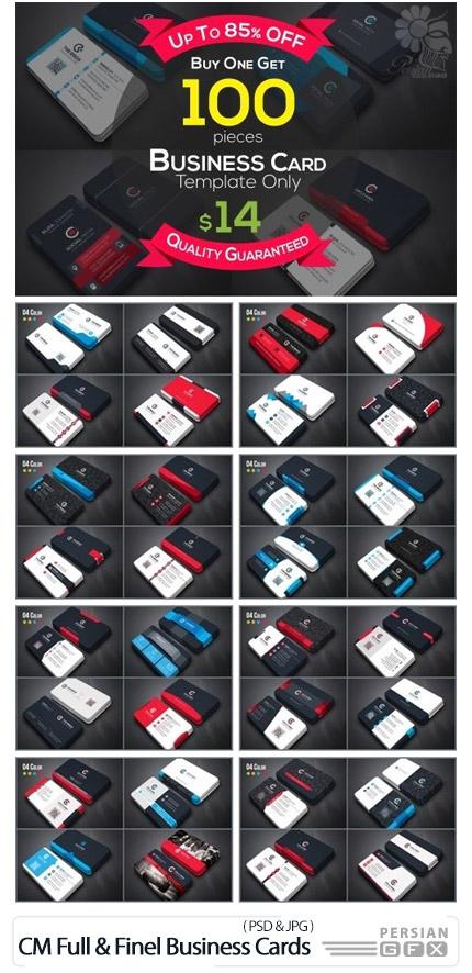 دانلود مجموعه تصاویر لایه باز کارت ویزیت های متنوع - CM Full And Finel Business Cards Bundle