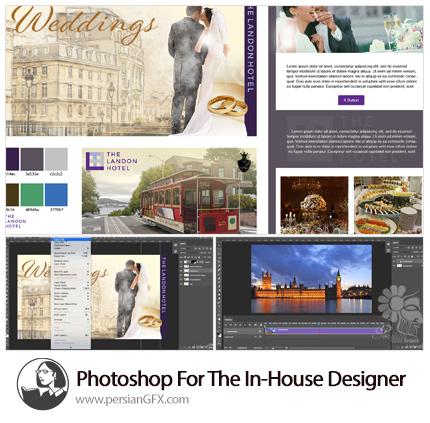 دانلود آموزش فتوشاپ برای طراحان داخل منزل از لیندا - Lynda Photoshop For the In-House Designer