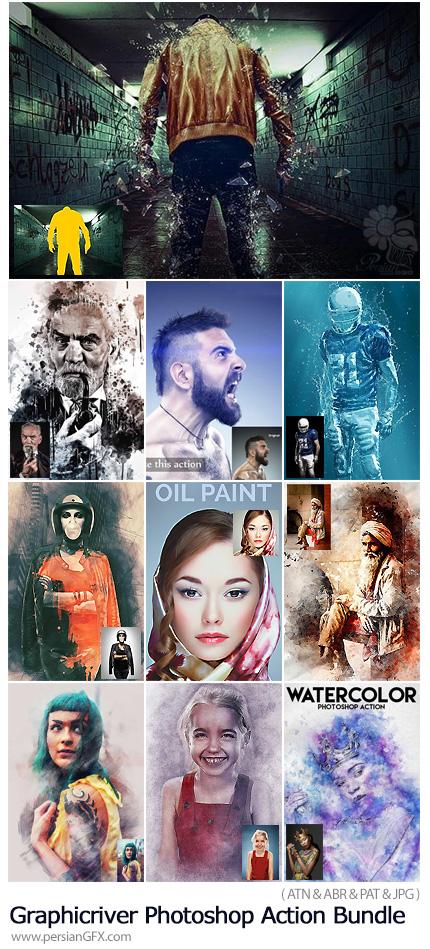دانلود  10 اکشن فتوشاپ با افکت های متنوع برای تصاویر از گرافیک ریور - Graphicriver Photoshop Action Bundle