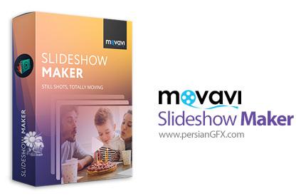 دانلود نرم افزار ساخت اسلایدشو از فیلم ها و تصاویر مختلف - Movavi Slideshow Maker v4.2.0