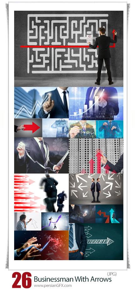 دانلود تصاویر با کیفیت بازرگانان با علامت فلش - Businessman With Arrows