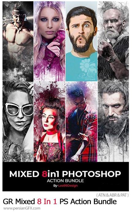 دانلود مجموعه اکشن فتوشاپ با 8 افکت هنری متنوع از گرافیک ریور - Graphicriver Mixed 8 In 1 Photoshop Action Bundle