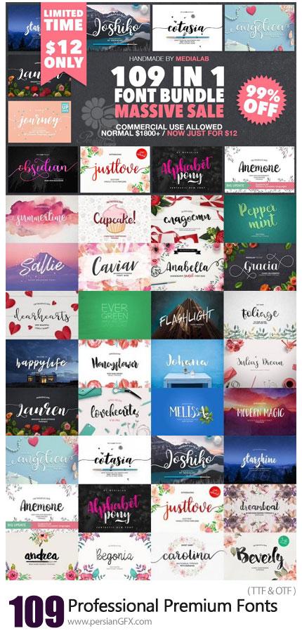 دانلود 109 فونت انگلیسی متنوع - 109 Professional Premium Fonts