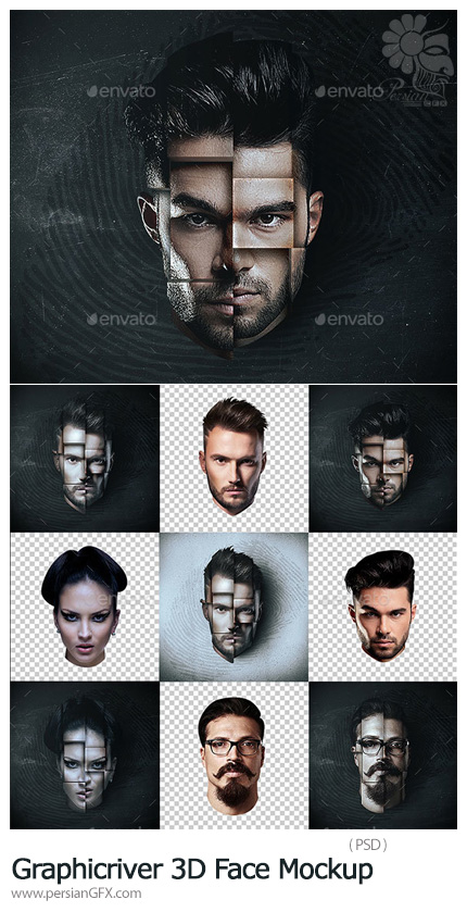دانلود افکت لایه باز سه بعدی کردن صورت از گرافیک ریور - Graphicriver 3D Face Mockup