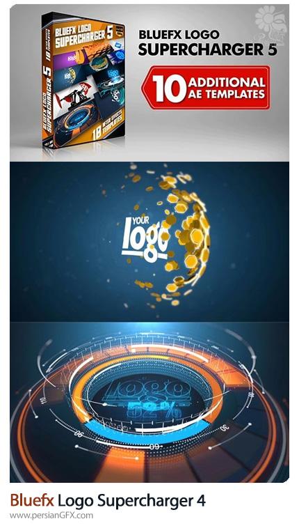 دانلود 10 افکت مختلف نمایش لوگو با پکیج Logo Supercharger 5 در افترافکت - Bluefx Logo Supercharger 5