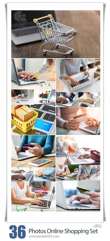 دانلود مجموعه تصاویر با کیفیت خرید آنلاین یا خرید اینترنتی - Photos Online Shopping Set