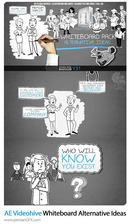 دانلود کیت طراحی موشن گرافیک، طراحی روی وایت برد از ویدئوهایو - Videohive Whiteboard Alternative Ideas
