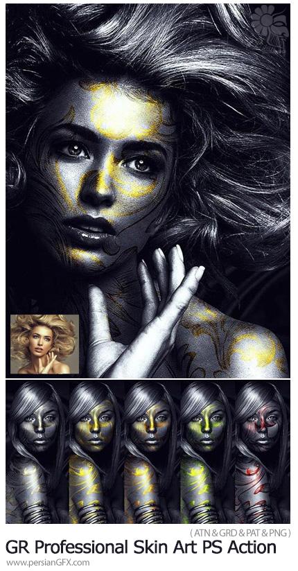 دانلود اکشن فتوشاپ ساخت تصاویر هنری با افکت تیره کردن پوست با نقوش طلایی از گرافیک ریور - GraphicRiver Professional Skin Art Photoshop Action