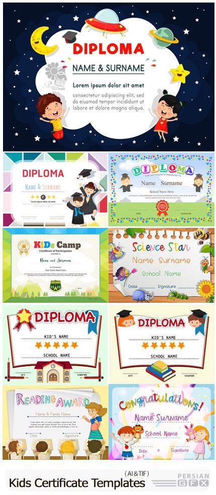 دانلود مجموعه تصاویر وکتور دیپلم مدرسه با طرح های کودکانه - Vectors Certificate Templates With Kids