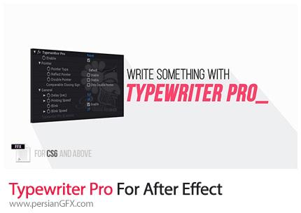دانلود پریست Typewriter Pro، افکت تایپ کردن نوشته فارسی و انگلیسی در افترافکت - Typewriter Pro For After Effect