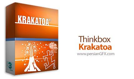 دانلود پلاگین افکت گذاری حرفه ای در تری دی مکس - Thinkbox Krakatoa MX v2.8.5 x64 for 3ds Max 2015-2019