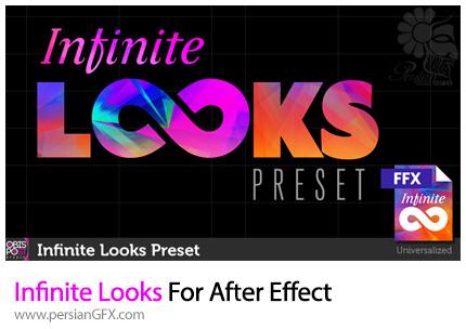 دانلود پریست تنظیم رنگ Infinite Looks در افتر افکت به همراه آموزش ویدئویی - Infinite Looks For After Effect