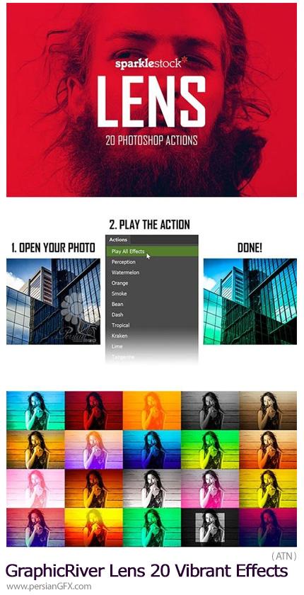 دانلود اکشن فتوشاپ ایجاد 20 افکت لنز رنگی بر روی تصاویر از گرافیک ریور - GraphicRiver Lens 20 Vibrant Effects