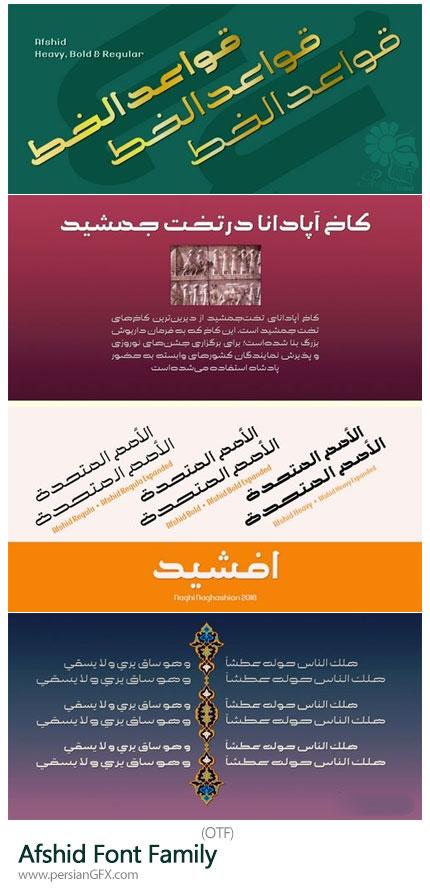 دانلود فونت فارسی، عربی و اردو افشید - Afshid Font Family
