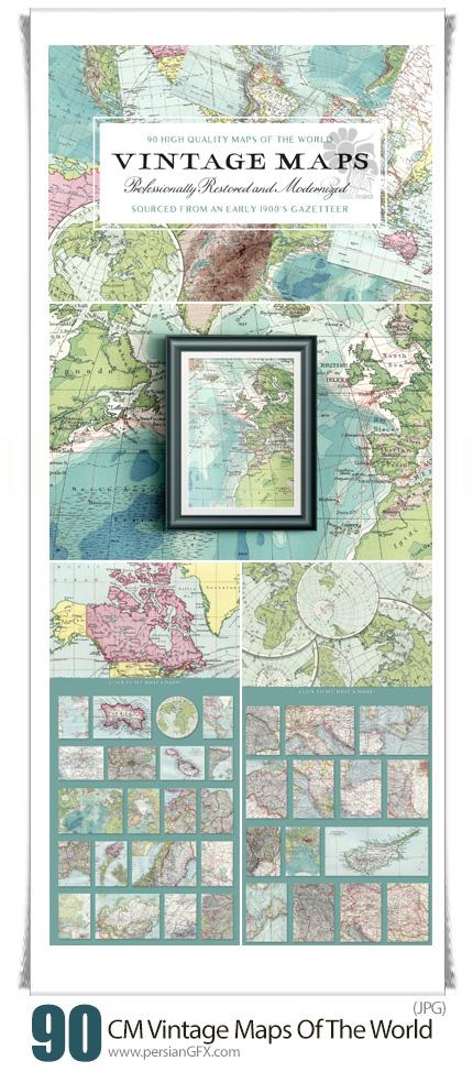 دانلود 90 تصویر با کیفیت نقشه های قدیمی کشورهای مختلف جهان - CreativeMarket 90 Vintage Maps Of The World