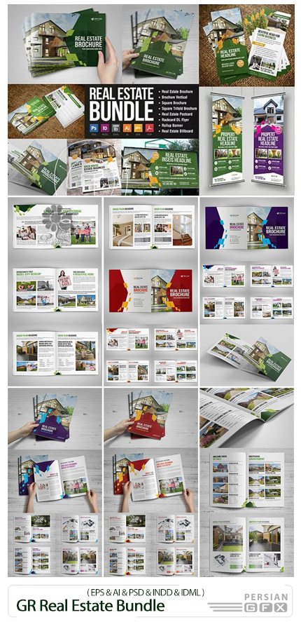 دانلود مجموعه بروشور، فلایر، بیلبورد و بنر املاک از گرافیک ریور - GraphicRiver Real Estate Bundle