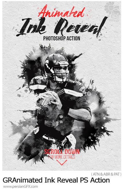 دانلود اکشن فتوشاپ تبدیل تصاویر به نقاشی متحرک با لکه های جوهر به همراه آموزش ویدئویی از گرافیک ریور - GraphicRiver Animated Ink Reveal Photoshop Action
