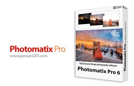 دانلود نرم افزار تنظیم نور فلش عکاسی و ویرایش تصاویر - Photomatix Pro v6.1