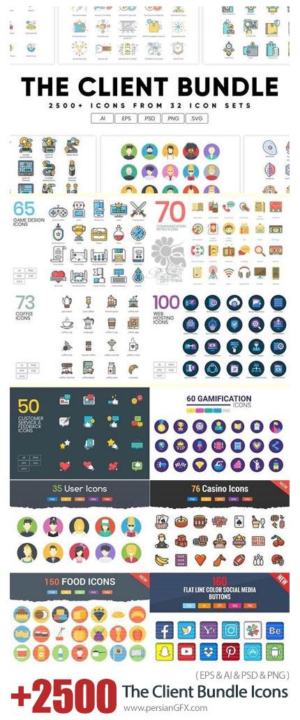 دانلود بیش از 2500 آیکون متنوع آموزشی، تجاری، پزشکی، وب و ... - The Client Bundle + 2500 Icons