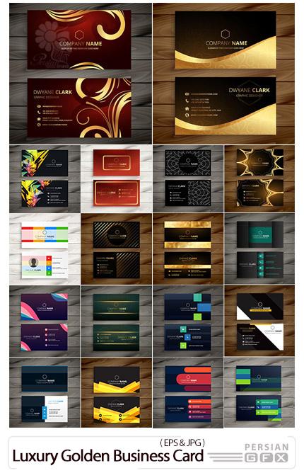 دانلود وکتور کارت ویزیت طلایی با طرح های متنوع - Luxury Golden Business Card Vector Design