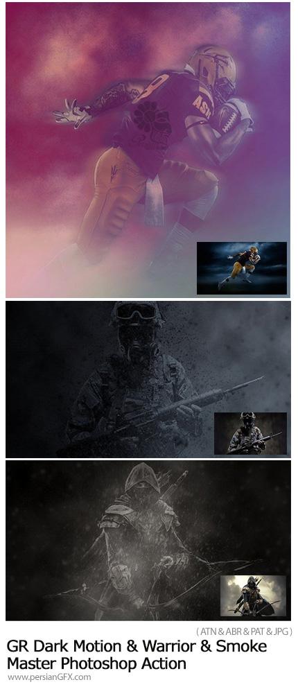 دانلود مجموعه اکشن فتوشاپ با افکت های متنوع تیره، جنگی و دود از گرافیک ریور - Graphicriver Dark Motion And Warrior And Smoke Master Photoshop Action