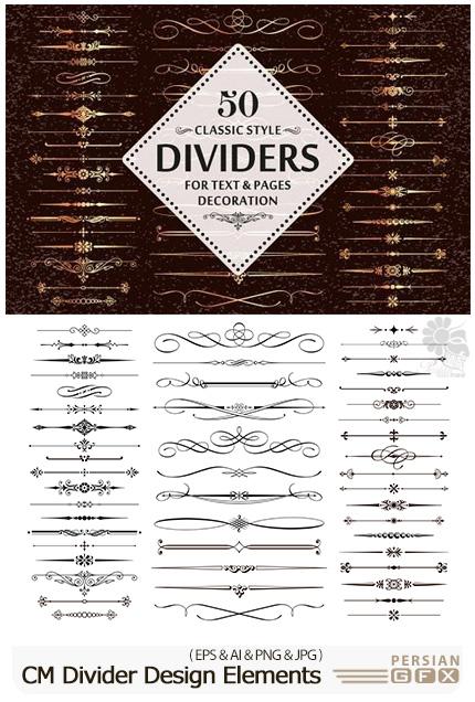 دانلود 50 وکتور حاشیه های تزئینی گلدار - CM 50 Vector Divider Design Elements