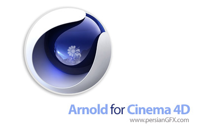 دانلود نرم افزار رندرینگ آرنولد برای سینما فوردی - Solid Angle Cinema4D to Arnold v2.4.4.1 for Cinema4D R18-R20 + v2.4.0.1 for Cinema4D R17
