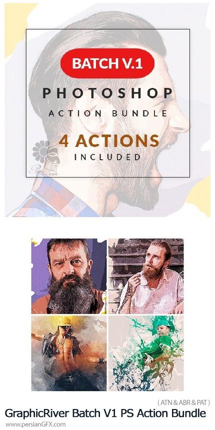 دانلود مجموعه اکشن فتوشاپ با 4 افکت متنوع آبرنگی، انتزاعی، نقاشی با مداد و وکتور از گرافیک ریور - GraphicRiver Batch V1 Photoshop Action Bundle