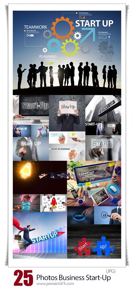 دانلود مجموعه تصاویر با کیفیت استارت آپ تجاری - Photos Business Start-Up