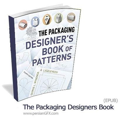 دانلود کتاب آموزش طراحی بسته بندی های فانتزی - The Packaging Designers Book Of Patterns