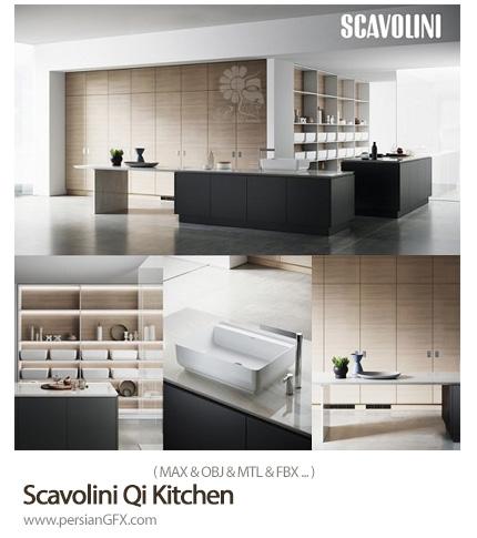 دانلود مدل های سه بعدی آشپزخانه - Scavolini Qi Kitchen