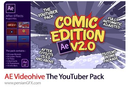 دانلود المان های کمیک برای فایل های ویدئویی در افترافکت از ویدئوهایو - Videohive The YouTuber Pack Comic Edition V2.0