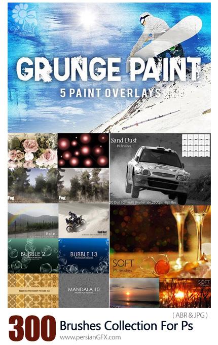 دانلود بیش از 300 براش متنوع برای فتوشاپ - 300 Best Photo Overlay Brushes Collection For Photoshop