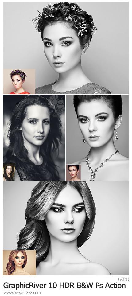 دانلود اکشن فتوشاپ با 10 افکت سیاه و سفید HDR از گرافیک ریور - GraphicRiver 10 HDR Black And White Photoshop Action