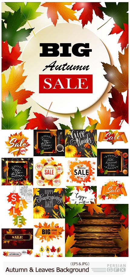 دانلود وکتور تخفیف های پاییزی و بک گراند های چوبی با برگ های پاییزی - Autumn Sale And Leaves Wooden Background