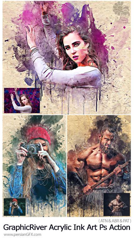 دانلود اکشن تبدیل تصاویر به نقاشی جوهری اکرلیلیک از گرافیک ریور - GraphicRiver Acrylic Ink Art Photoshop Action