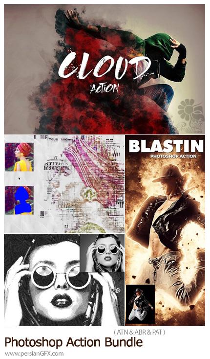 دانلود مجموعه اکشن فتوشاپ با 4 افکت متنوع - Photoshop Action Bundle