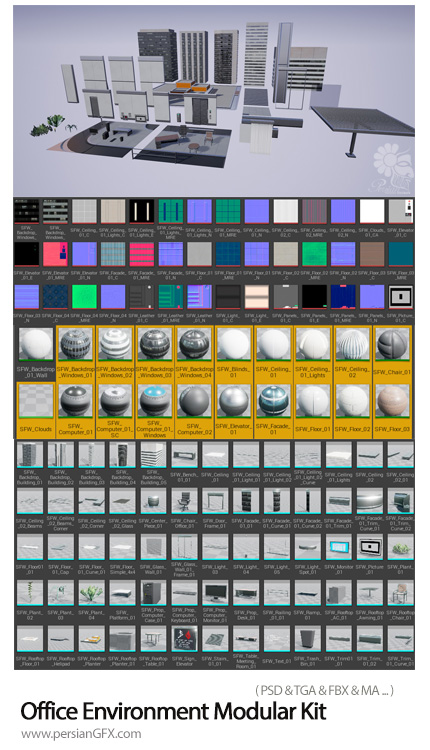 دانلود المان های سه بعدی ساخت فضای داخلی شرکت - Cubebrush Office Environment Modular Kit